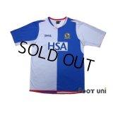 Blackburn Rovers 2004-2005 Home Shirt
