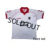 Benfica 1993-1994 Away Shirt
