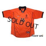 Netherlands 1998 Home Shirt #16 Davids