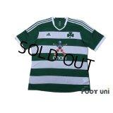 Panathinaikos 2013-2014 Home Shirt w/tags