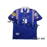 France 1996 Home Shirt #10 Zidane UEFA Euro 1996 Patch/Badge UEFA Fair Play Patch/Badge