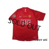 Manchester United 2007-2009 Home Shirt #7 Ronaldo w/tags