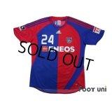 F.C. Tokyo 2008-2009 Home Shirt #24 Akamine