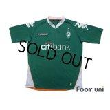 Werder Bremen 2007-2008 Home Shirt