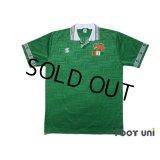 Cote d'Ivoire 1994 Away Shirt
