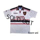 Manchester United 1997-1999 Away Shirt
