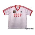 Photo1: Union of Soviet Socialist Republics 1982 Away Reprint Shirt w/tags (1)