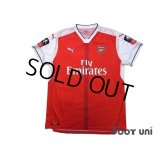 Arsenal 2016-2017 Home Shirt #8 Ramsey The Emirates FA CUP Patch/Badge w/tags