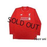 Liverpool 2015-2016 Home Long Sleeve Shirt