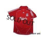 Liverpool 2006-2008 Home Shirt
