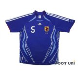 Japan 2006 Home Shirt #5 Miyamoto