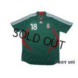 Mexico 2007-2008 Home Shirt #18 Andres Guardado