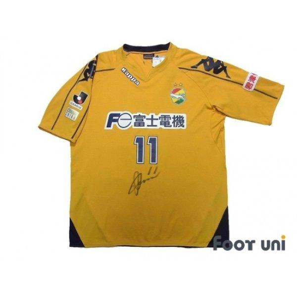 Photo1: JEF United Ichihara・Chiba 2008 Home Shirt #11 Tatsunori Arai w/tags