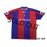 Bologna 2003-2004 Home Shirt #10 Signori