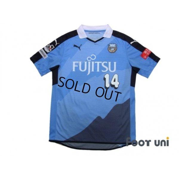 Photo1: Kawasaki Frontale 2015 Home Shirt #14 Kengo Nakamura