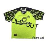 Borussia Dortmund 1994-1995 Home Shirt