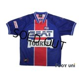 Paris Saint Germain 1994-1995 Home Shirt