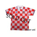 Croatia Euro 1996 Home Shirt