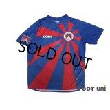 Tibet 2011-2012 Home Shirt w/tags