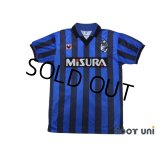 Inter Milan 1988-1990 Home Shirt