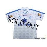 Olympique Marseille 1995-1996 Home Shirt