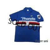 Sampdoria 1983-1984 Home Shirt