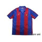 FC Barcelona 1990-1992 Home Shirt