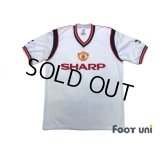 Manchester United 1984-1985 Away Shirt