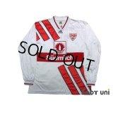 VfB Stuttgart 1994-1995 Home Long Sleeve Shirt #17