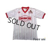 1.FC Koln 1985-1986 Home Shirt #16