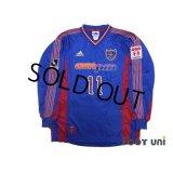 F.C. Tokyo 1999-2000 Home Long Sleeve Shirt #11