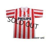 PSV Eindhoven 1994-1995 Home Shirt