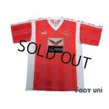 1.FC Nurnberg 1993-1994 Home Shirt