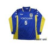 Yokogawa MUSASHINO FC 2003 Home Long Sleeve Shirt #5