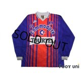 Paris Saint Germain 1993-1994 Home Long Sleeve Shirt #8