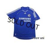 Chelsea 2006-2008 Home Shirt