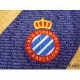 Photo5: Espanyol 2009-2010 Away Shirt LFP Patch/Badge