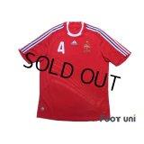 France 2008 Away Shirt #4 Vieira