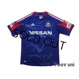 Yokohama F・Marinos 2012 Home Shirt