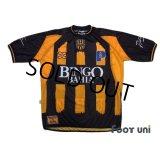 Club Olimpo 2004-2005 Home Shirt
