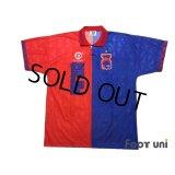 Parana Clube 1996 Home Shirt #10