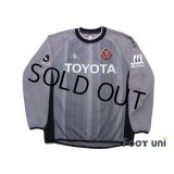 Nagoya Grampus 2003-2004 GK Long Sleeve Shirt