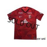 Urawa Reds 2020 Home Shirt #45 Leonardo w/tags