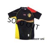 Belgium 2012-2013 Away Shirt w/tags