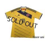 Colombia 2014 Home Shirt #10 James Rodríguez