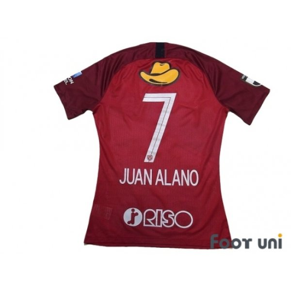 Photo2: Kashima Antlers 2020 Home Authentic Shirt #7 Juan Alano