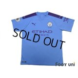 Manchester City 2019-2020 Home Shirt #21 Silva Premier League Patch/Badge