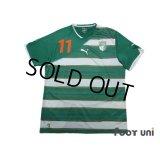 Cote d'Ivoire 2010 Away Shirt #11 Drogba
