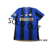 Inter Milan 2008-2009 Home Shirt #4 J.Zanetti Lega Calcio Patch/Badge w/tags
