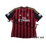 AC Milan 2013-2014 Home Shirt #10 Keisuke Honda Serie A Tim Patch/Badge w/tags